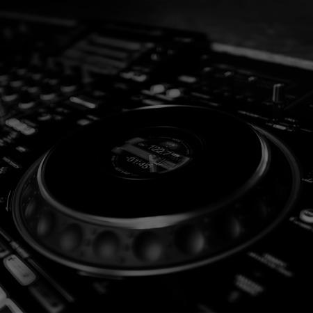 DJ курс DIGITAL